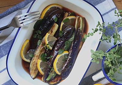 簡単なのにちょっぴりオシャレなレシピ〜焼きナスのマリネ - 今日、なに食べよう?〜有機野菜の畑から~