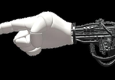 ロボアドバイザーなどの Fintech についてどう思うか - 梅屋敷商店街のランダム・ウォーカー(インデックス投資実践記)