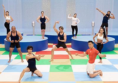 みんなで筋肉体操 - NHK