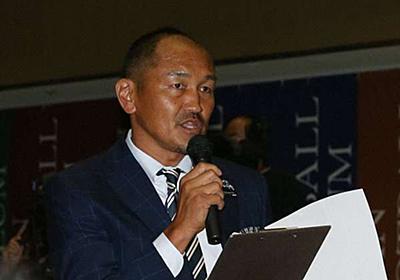 いわてグルージャ盛岡が秋田豊氏の来季監督就任を発表 6年ぶりJリーグ監督復帰に : ドメサカブログ