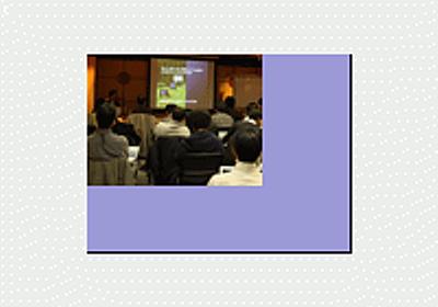 「膨大なデータを分析して見えてくること」ニコニコ動画データ分析研究発表会:CodeZine