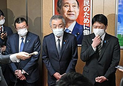 銀座クラブ訪問の松本純氏ら3人 衆院選前の自民復党が浮上:東京新聞 TOKYO Web
