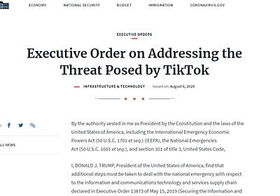 トランプ大統領、「TikTokとWeChatと取引禁止」大統領令を発表 - ケータイ Watch