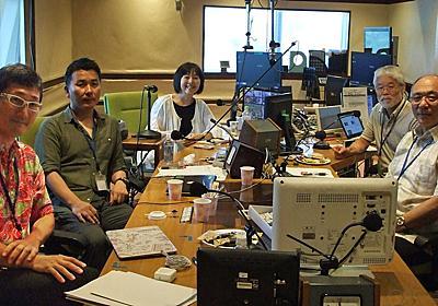 NHK「夏休み子ども科学電話相談」の仕掛人に、舞台裏を聞いてきた (1/7) - ITmedia ビジネスオンライン