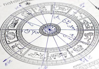 星占い.net ホロスコープ(占星術)講座 coordinate ring