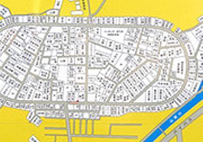 競馬場の形が残っている住宅地に行ってみた - デイリーポータルZ