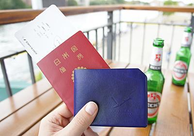 財布の中身を断捨離リセット。たった一枚の革だけでできた「Origami Wallet」を使ってみた | ライフハッカー[日本版]
