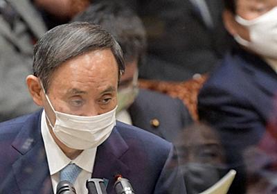 首相「少々失礼じゃないでしょうか」 蓮舫氏「言葉が伝わらない」批判に気色ばむ - 毎日新聞