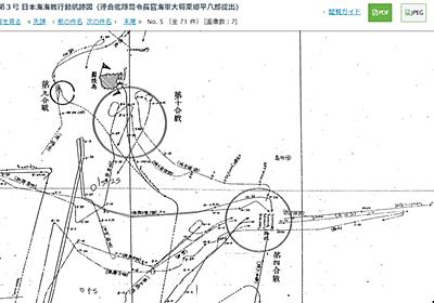 日本政府が独島(竹島)を日本領に編入した1905年1月の状況について - 誰かの妄想・はてなブログ版
