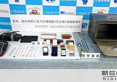 インスタ投稿、空き巣の標的に 窃盗チームもSNSで:朝日新聞デジタル