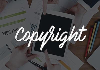 著作権法改正の概要と「写り込み」に係る権利制限規定の対象範囲の拡大 - BUSINESS LAWYERS