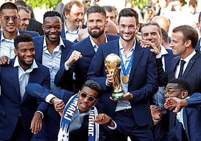 「W杯優勝はアフリカ」論争が映す、いまの世界の重苦しさ:朝日新聞GLOBE+