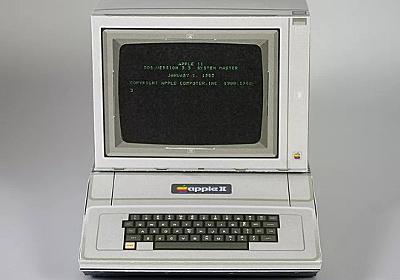 Apple II、Amstrad CPC 464などのペーパークラフト。自分で印刷できます   ギズモード・ジャパン