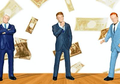 お金を稼ぐには「どの副業」がいいの?お金の稼ぎ方43コまとめてみた【2019年版】 - 副業クエスト100