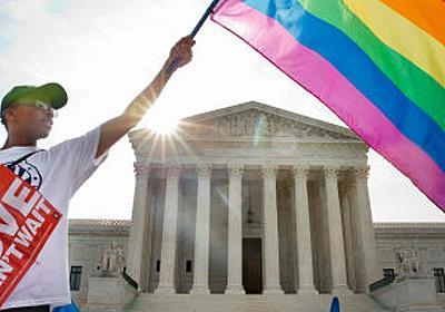 同性婚を合法化すると10代の若者の自殺率が減少するとの調査結果 - GIGAZINE