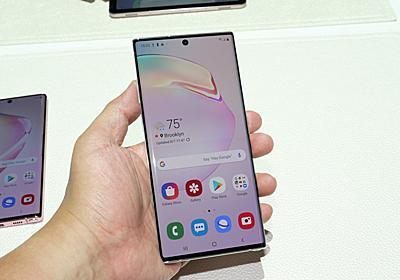 「Galaxy Note 10/10+」写真・動画レポート - PC Watch