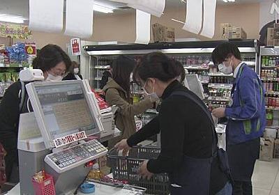 都内の食品スーパー冷静な対応を呼びかけ | NHKニュース