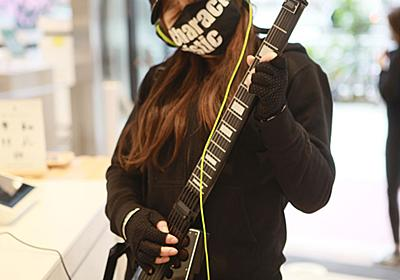 「Jammy G」分解可能な高機能ポータブルMIDIギター!   ガジェットマニアZ   最新のおすすめガジェットニュースブログサイト