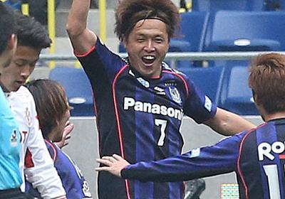 G大阪 38歳遠藤と契約延長へ!チームの軸として絶大の信頼感― スポニチ Sponichi Annex サッカー