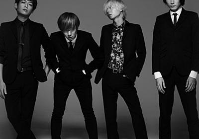 THE PINBALLS、1stシングル『Primal Three』より新曲「Voo Doo」MV公開 - Real Sound リアルサウンド