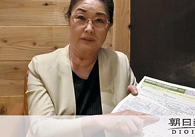 36協定の新ひな型、過労死ラインすれすれ 遺族抗議へ:朝日新聞デジタル