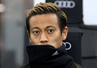 本田圭佑、プレミアリーグのワトフォードが興味を示す!イタリア人指揮官がリーダーシップを評価 : 海外サッカー日本人選手速報 WORLD SAMURAI