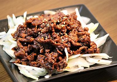 簡単おかずでササっと済ませたい!豚こま切れ肉のピリ辛しぐれ煮のレシピ - ヒサログ