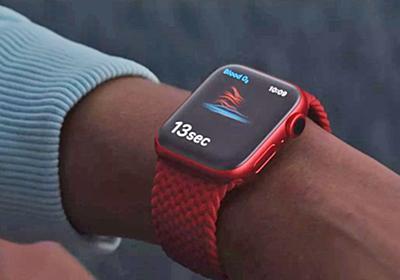 Apple Watchが無症状のうちに新型コロナ感染が検出できるかもしれないとの研究報告 - Engadget 日本版