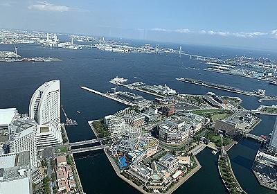 横浜ランチデート|ロイヤルパークホテル【70Fスカイラウンジ シリウス 】 - しなやかに~ポジティブに~
