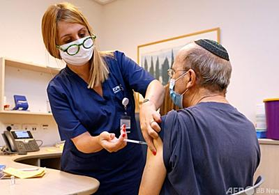 イスラエル、免疫力低い人に3回目のワクチン接種 写真8枚 国際ニュース:AFPBB News