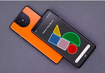 Google Pixel 5の最新デザインがリーク 大きな特徴はU字型のカメラバンプ|Real Sound|リアルサウンド テック