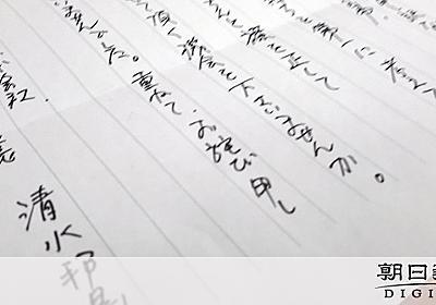 27連勤「昼夜も分からぬ」ワタミ社員が訴えた過重労働:朝日新聞デジタル