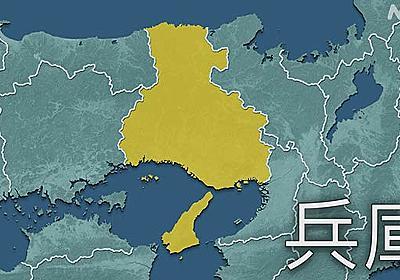 兵庫 新型コロナ 新たに567人感染確認 過去最多 | 新型コロナ 国内感染者数 | NHKニュース