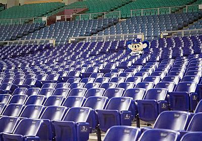 ナゴヤD初の無観客試合 スタンドにはドアラだけ - プロ野球 : 日刊スポーツ