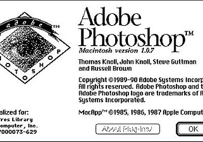 Photoshop 1.0のソースコードが公開・無料ダウンロード可能に