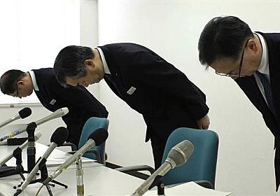 【信越線立ち往生】JR東日本新潟支社が三条市のバス提供申し出を断る 「全員を一度に救助できないと考えた」 - 産経ニュース