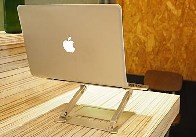ノートPCには下のスペースが空いているスタンドが便利&安全!!   なまら春友流