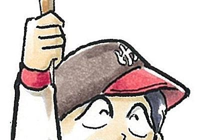 『キン肉マン』の更新を楽しみにされている読者の皆様へ - 編集部より - ニュース 週プレNEWS[週刊プレイボーイのニュースサイト]