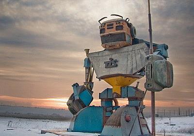 ウクライナの町外れにひっそりとたたずむ哀愁ただよう巨大ロボット - GIGAZINE