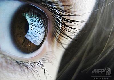 印仏間で「テレパシー実験」に成功、思念を技術的に伝達 写真1枚 国際ニュース:AFPBB News