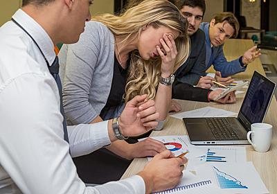 「リモートワークは難しい」という人が見落としている2つのこと オフィスこそが生産性を下げている | PRESIDENT Online(プレジデントオンライン)