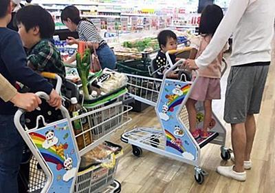 子連れで買い物は大変… 画期的なカートが話題! 開発の経緯を聞く - withnews(ウィズニュース)