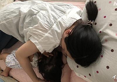 "WEB特集 ""添い乳""で赤ちゃん窒息死相次ぐ 授乳に注意 | NHKニュース"