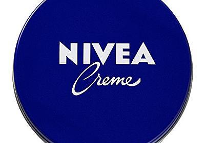 ニベアは肌に合う人にとっては最強のクリームかも!30年以上ニベアを使う友人を見て感じた話 - みんなたのしくすごせたら