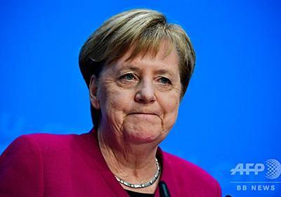 メルケル独首相の退任表明、EUは機能不全に? アナリスト 写真5枚 国際ニュース:AFPBB News
