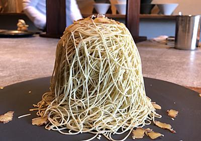 殿堂入りのお皿たち その23 【和栗専門沙織さんの1mmモンブラン】 - 殿堂入りのお皿たち
