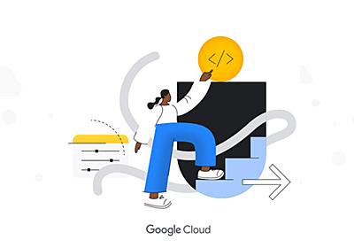 Google Cloud の新たな目標: 4000 万人以上のクラウド人材育成 | Google Cloud Blog