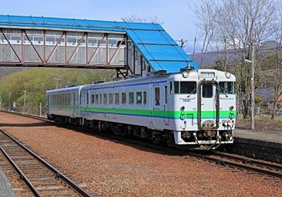 北海道新幹線並行在来線はどうなる? 沿線首長の発言から読み解く   タビリス
