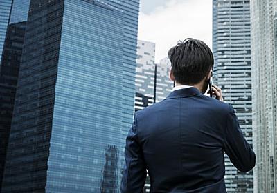 大ブーム!「アジア新興国」への「不動産投資」で注意すべきこと(長谷川 高) | マネー現代 | 講談社(1/3)