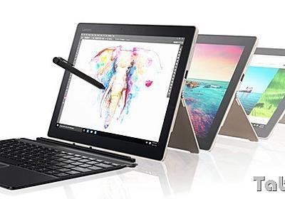 筆圧検知4096段階 Lenovo Miix 720発表、Surface Pro対抗モデル―スペック #CES2017